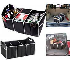 Сумка органайзер в багажник автомобиля СAR BOOT ORGANIZER, фото 2
