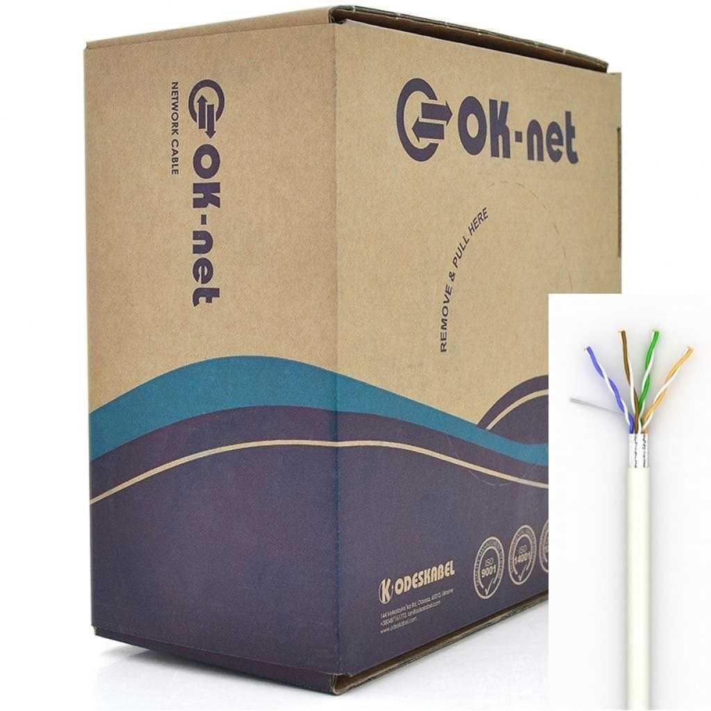 Кабель OK-Net КППт-ВП (100) U/UTP кат.5е, 4х2х0.51 бухта 500 м