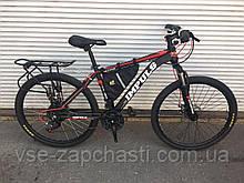 """Электровелосипед """"Motion"""" 500W 15А,ч 48V e-bike 45км/ч"""