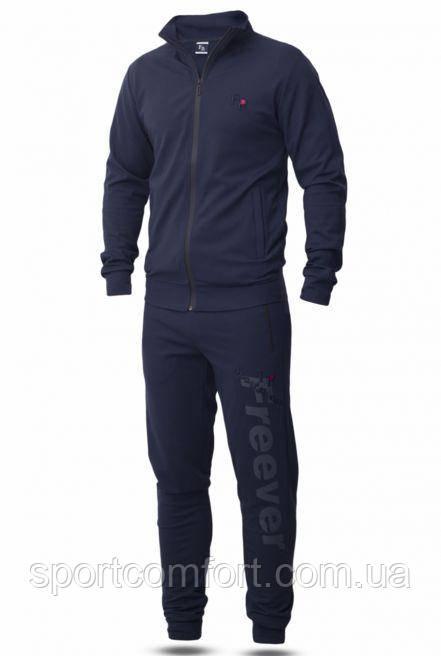 Костюм мужской freever тёмно-синий, чёрный