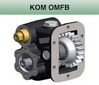 Коробки отбора мощности OMFB