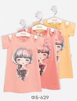 Блузка для дівчинки ТМ Бембі ФБ629