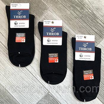 Носки мужские демисезонные без резинки медицинские хлопок Роза Throb, 41-46 размер, чёрные, 9860