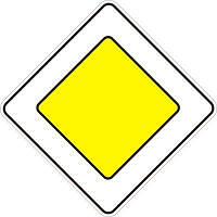 Дорожный знак 2.3 - Главная дорога. Знаки приоритета.