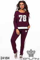 Спортивный женский костюм бордовый трикотажный (размер 48, 50, 52)