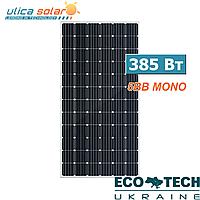 Солнечные панели Ulica Solar UL-385М-72, монокристалл, 5BB