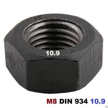 Гайка шестигранная М8 DIN 934 (Каленая 10.9)