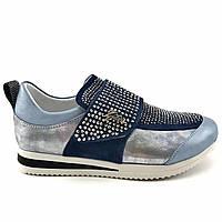 Кроссовки для девочек кожаные голубые Tiflani Турция  р.(31,32,33,34,35,36)