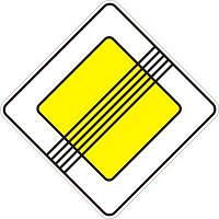 Дорожный знак 2.4 - Конец главной дороги. Знаки приоритета.