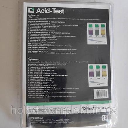 Тест на кислотность Errecom Acid-Test, фото 2