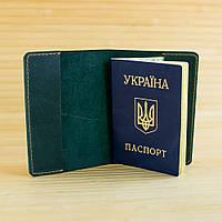 Обложка для паспорта из натуральной кожи Citizen зеленая