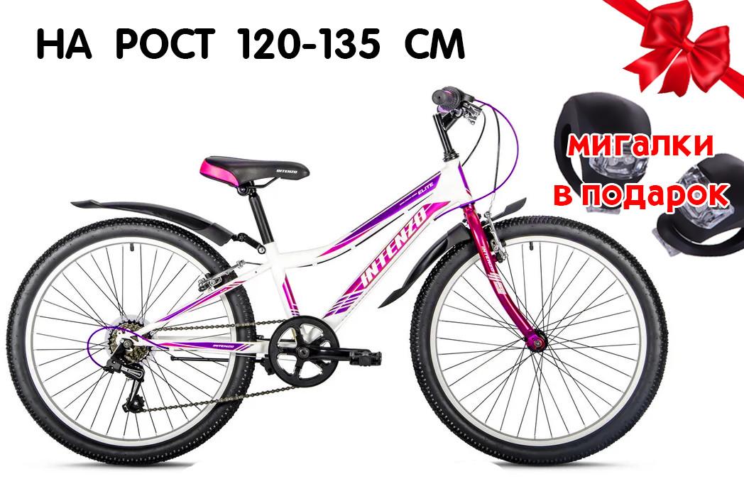 """Подростковый велосипед 24"""" Intenzo Elite"""