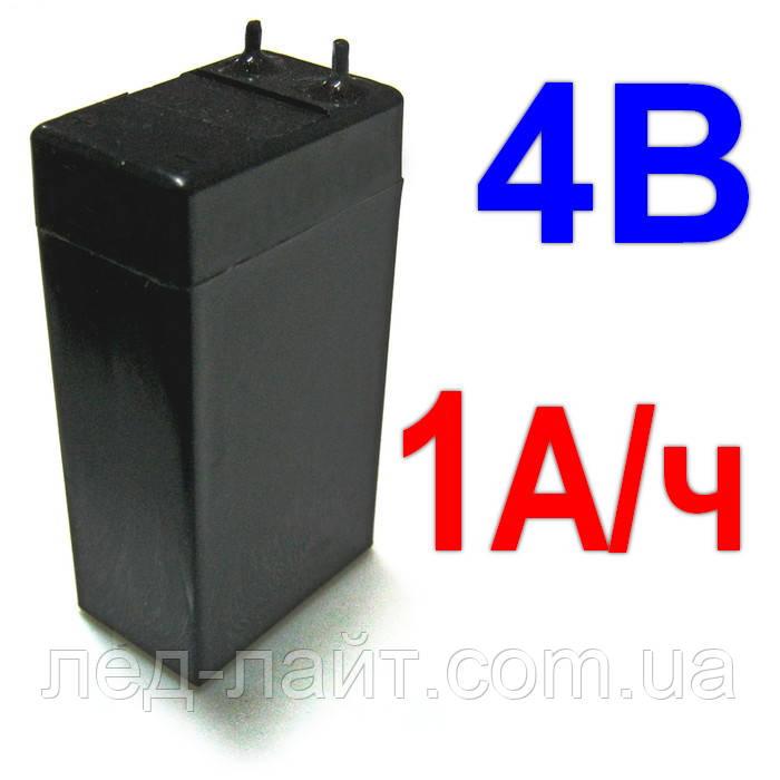 Аккумулятор 4V 1Ah (свинцово-кислотный)