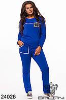 Спортивный женский костюм цвета электрик трикотажный (размер 48, 50, 52, 54)
