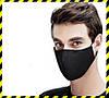 Мужская Маска на лицо защитная многоразовая (маска захисна) Silenta Black