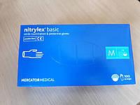 Перчатки NITRYLEX PF синие, нитриловые (упак./50 пар) р. M