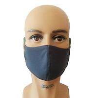 Чоловіча Маска на обличчя захисна багаторазова (маска захисна) Silenta Графітова