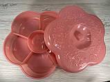 """Пластиковий Контейнер для зберігання """"Квітка"""", фото 2"""