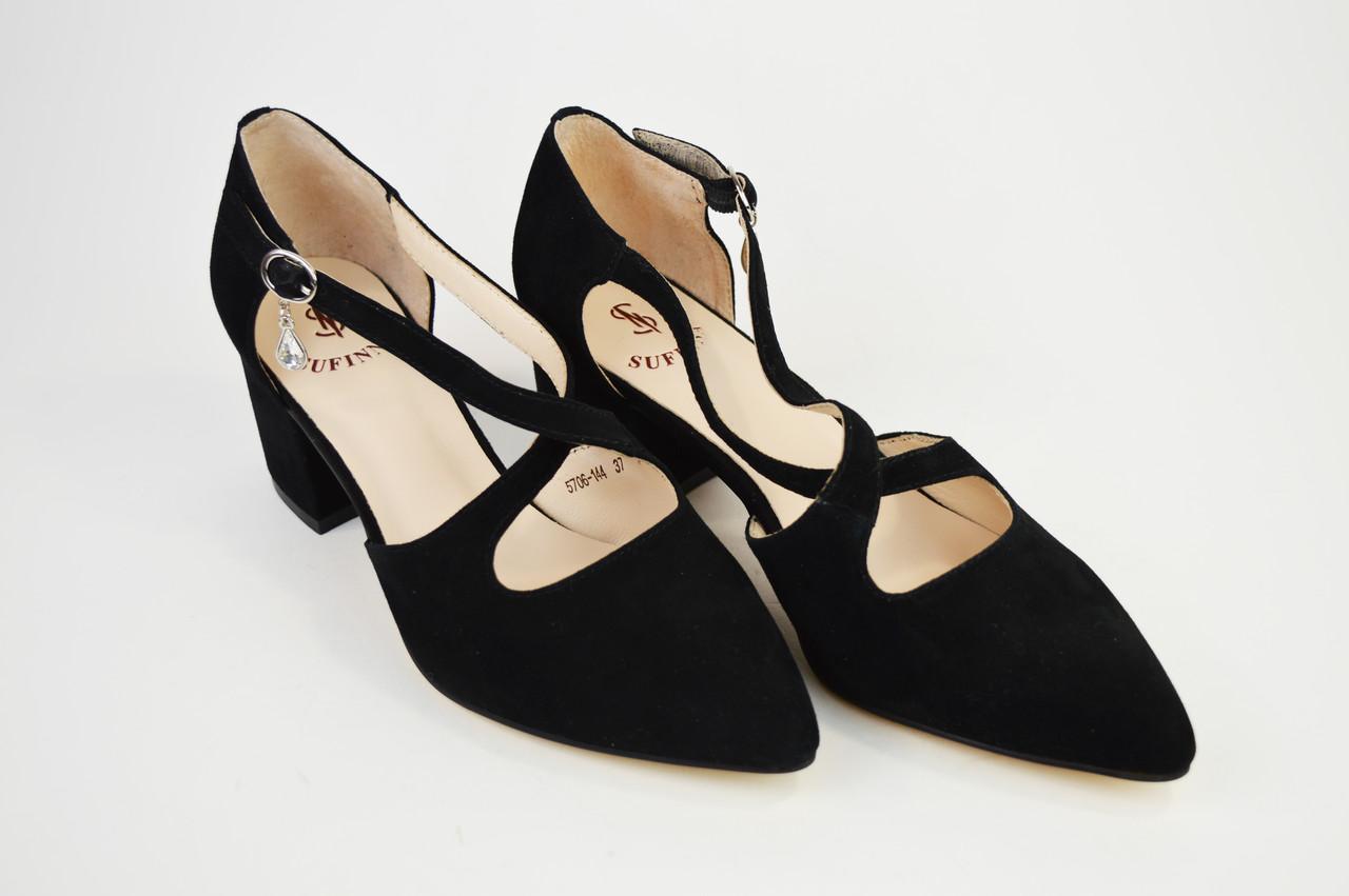 Туфли Sufinna 57061 Черные замш-велюр