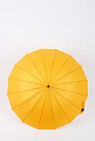 Зонты Зонт Агнес желтый 120*87*60 (1016)