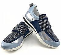 Кроссовки для девочек кожаные голубые Tiflani Турция р.(31,32,33,34,35,36) 34, 34