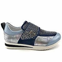 Кроссовки для девочек кожаные голубые Tiflani Турция р.(31,32,33,34,35,36) 35, 35