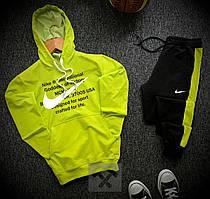 Мужской спортивный костюм Найк черно-салатовый (Nike) модный с лампасами