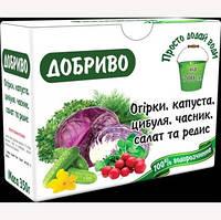 Водорастворимое удобрение для огурцов, капусты  350 г