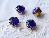Стразы стеклянные Шатон 8 мм в оправе Vintage, синий