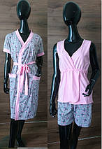 Комплект халат с пижамой, фото 2