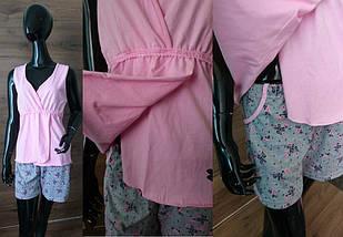 Комплект халат с пижамой, фото 3