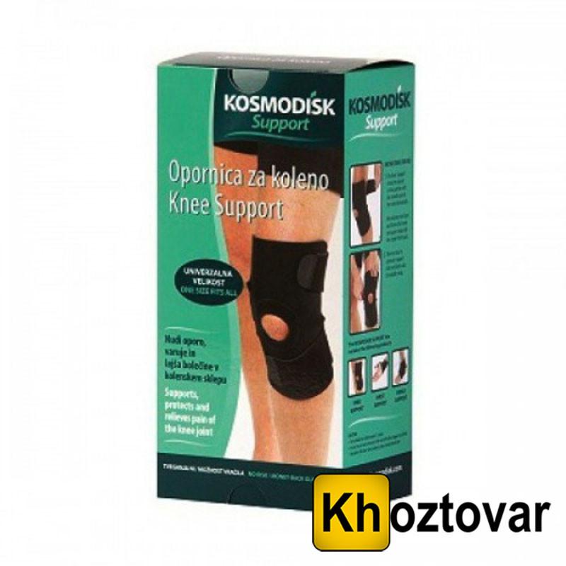 Космодиск для коліна Kosmodisk Support Knee Support