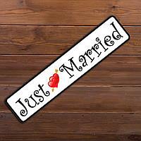 """Свадебные номера на авто """"Just Married"""" (арт. K5)"""
