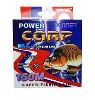 Леска рыболовная Winner Power Carp 150 м 0.20мм (6.02kg)