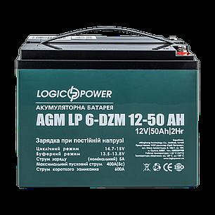 Тяговый аккумулятор глубокого цикла AGM LogicPower LP 6-DZM-50 (12В, 50Ач), фото 2