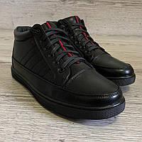 Ботинки мужские зима,зимние! Мужская обувь на зиму, теплая обувь, черные ботинки, Распродажа