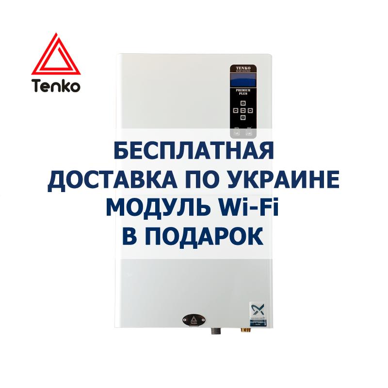 Електричний котел 6 кВт Tenko Преміум Плюс 220 В ППКЕ