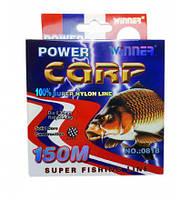 Леска рыболовная Winner Power Carp 150 м 0.25мм (9.02kg)