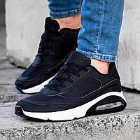 Мужские черные кроссовки демисезонные обувь мужская Размеры 44,45