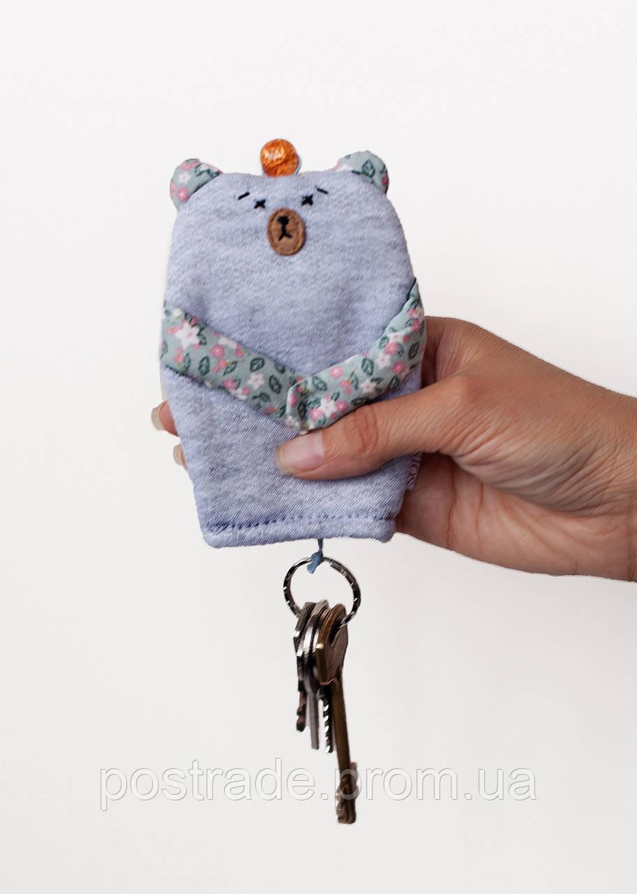 Ключница. Чехол для ключей — Медвежонок