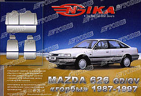 Авточехлы Mazda 626 GD 1987-1991 Nika