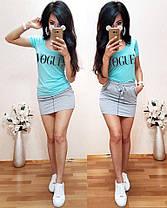 Жіночий літній костюм футболка і спідниця міні VOGUE, фото 3