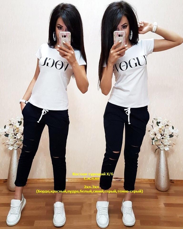 Женский летний костюм футболка и укороченные брюки VOGUE