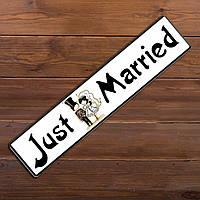 "Номера на свадебную машину ""Just married"" (арт. K4)"
