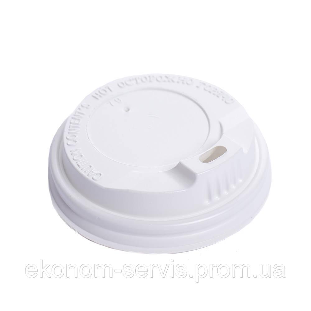 Крышка для стаканов KG крафт белая 330 мл. d-79mm. 50 шт.