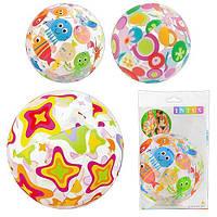 Мяч 59040  разноцветный, 51см, 3 цвета, в кульке, 24-15,5см
