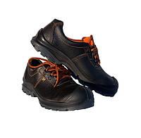 Туфли рабочие летние кожаные «ТАЛАН» (без металла)