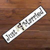 """Свадебные номера для машины """"Just Married"""" (арт. K2)"""