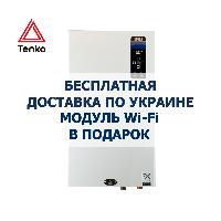Электрический котел 9 кВт Tenko Премиум плюс 380 В ППКЕ с насосом