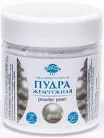 Пудра жемчужная (100 гр.,Украина)